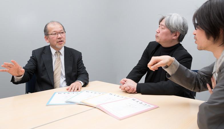 大熊・石田・倉成三氏の対談