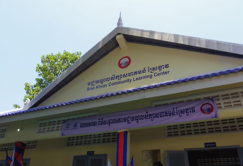 カンボジア・シェムリアップ州に寺子屋完成