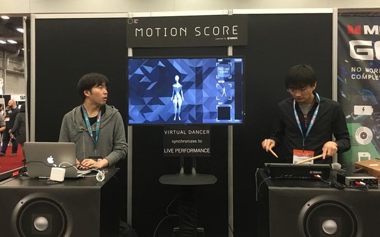 MotionScore