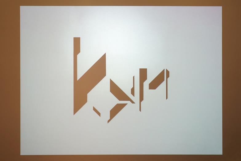 Reiさんがデザインしたきゅんくんのロゴ