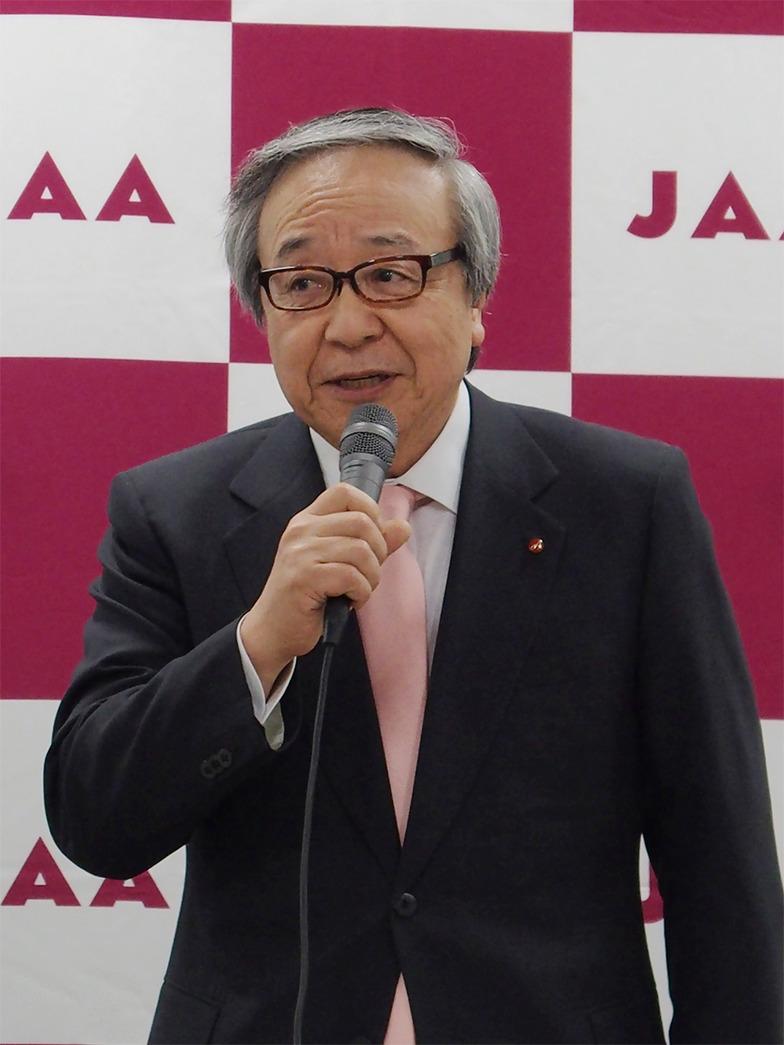 第59回定時総会で第9代理事長に就任した伊藤雅俊氏(味の素会長)