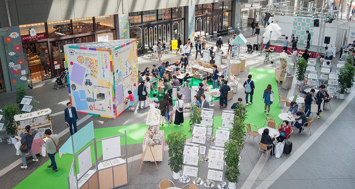 多彩なイベントや展示が行われた会場