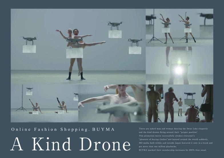 インタラクティブ部門ゴールド / BUYMA (バイマ)「A Kind Drone ~親切なドローン~」(電通制作)