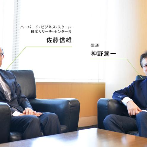 日本企業が変わりゆく時代に対応するために(前編)