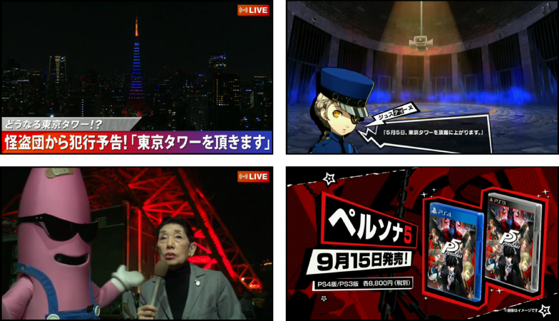 ニコ生特番「東京タワーを頂きます」の様子