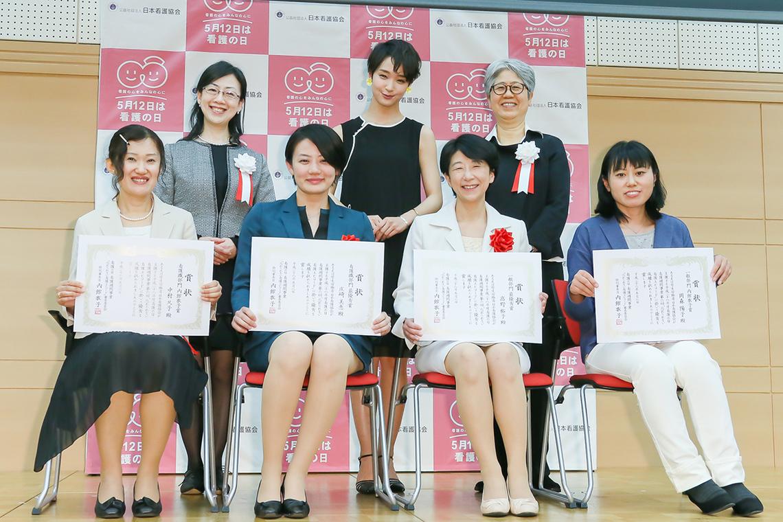 「看護の日」PR大使の女優・剛力彩芽さん(後列中央)と、優秀賞・内館牧子賞の受賞者ら