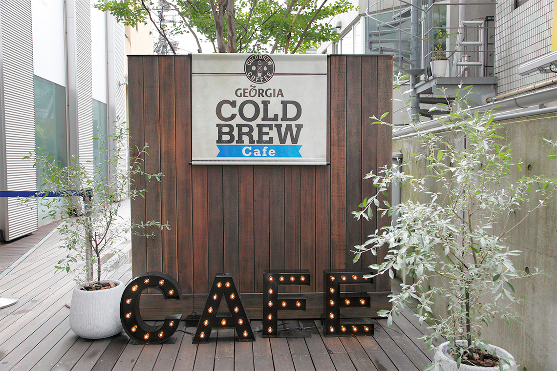 GEORGIA COLDBREW Cafe
