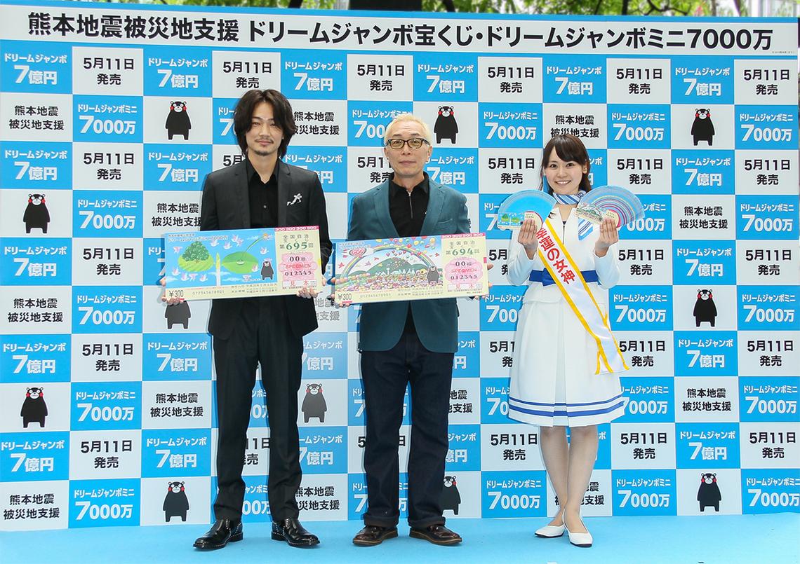 綾野さん(左)と所さん(中)。幸運と夢を運ぶ37代目の「幸運の女神」猪原彩咲さんも駆けつけた