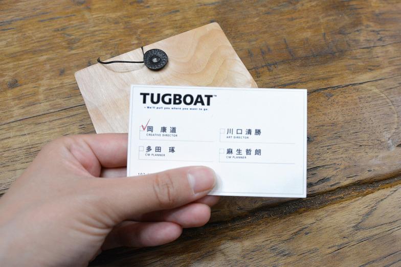 タグボートの名刺には共同創設者4人全員の名前が入っていて、該当者にチェックが入っている。