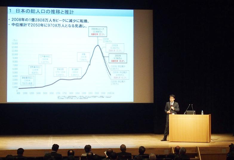 増田氏による基調講演