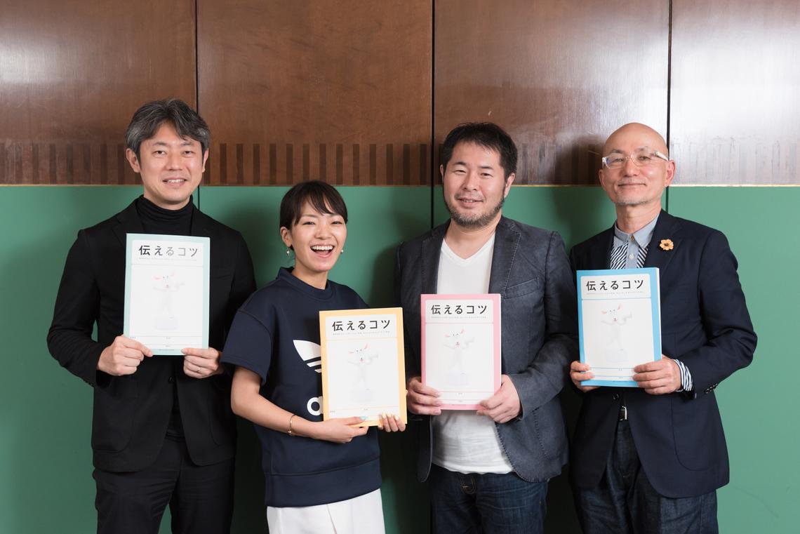 電通・福井さん、松永さん、藤本さん、元電通執行役員・白土さん