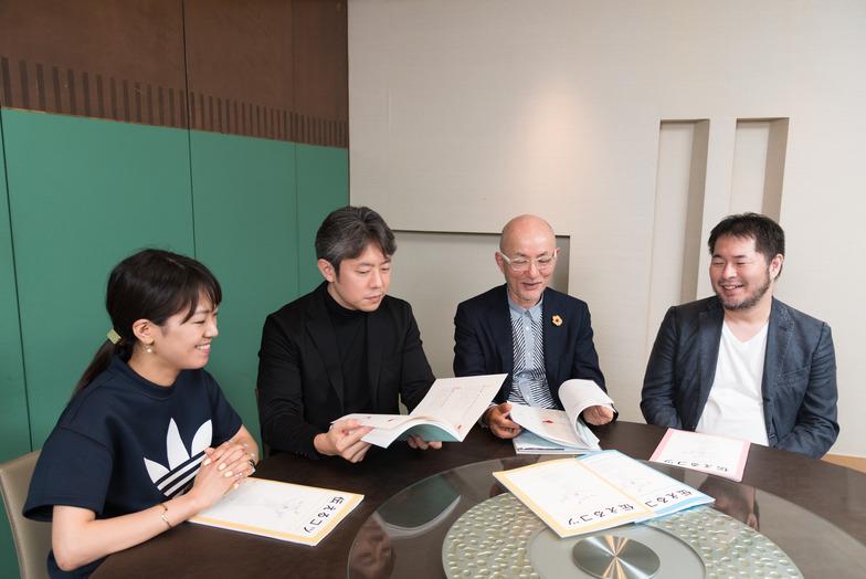 左から松永さん、福井さん、白土さん、藤本さん