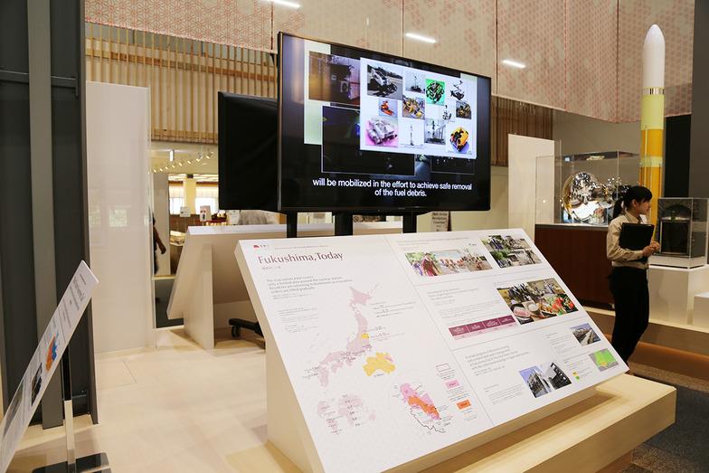 「福島のいま」の展示