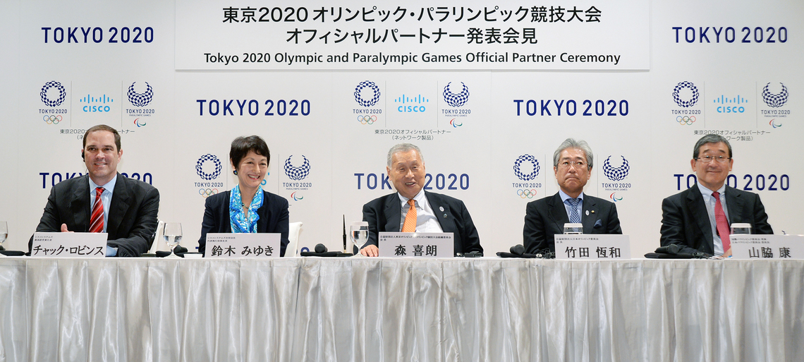 スポンサー 東京 オリンピック