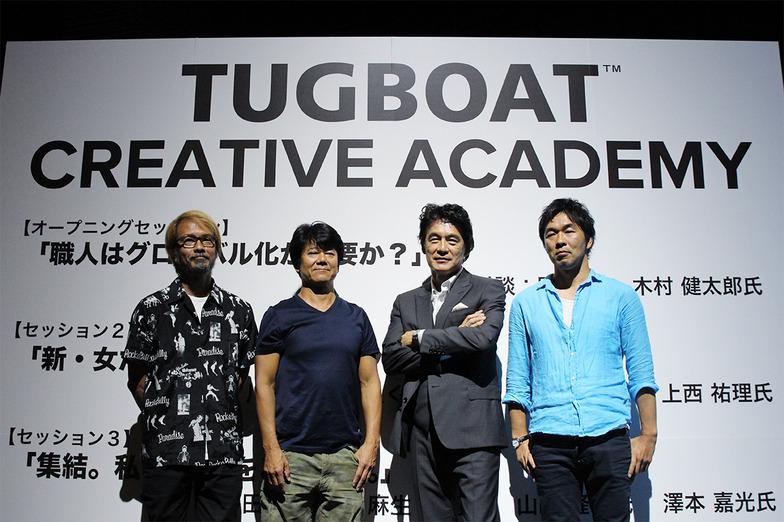 左から、TUGBOATの多田さん、川口さん、岡さん、麻生さん。
