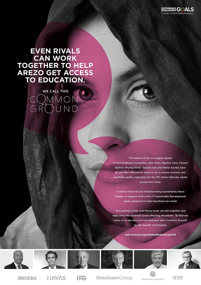 SDGs サポートキャンペーン「Common Ground」のコミュニケーションビジュアル例。テーマは「教育」