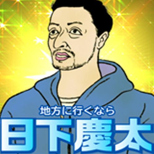 我田引水!エゴ広告のすゝめ(前編)