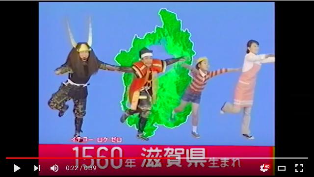 石田三成CM第一弾
