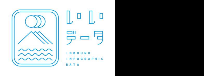 「いいデータ」のロゴマーク