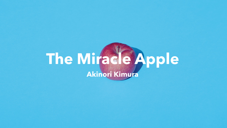The Miracle apple