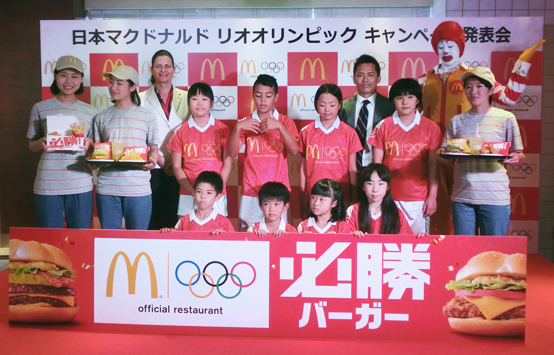 日本マクドナルド必勝バーガー
