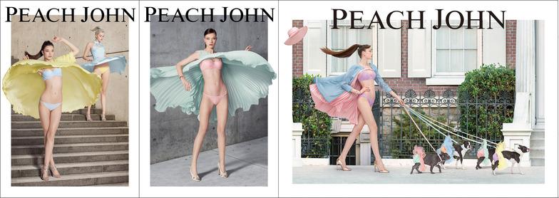 えぐちさんが手掛けた「PEACH JOHN」春の広告。「春風のいたずら」をテーマにエッジをきかせた表現で、人に見られても動じないほど魅力的な下着ということを訴求している。決していやらしくない、キュートかつ、すがすがしいイメージに仕上がっている。