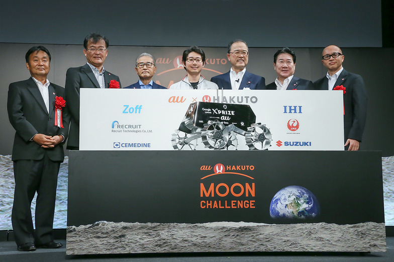 ローバーフライトモデルデザイン発表会(2)