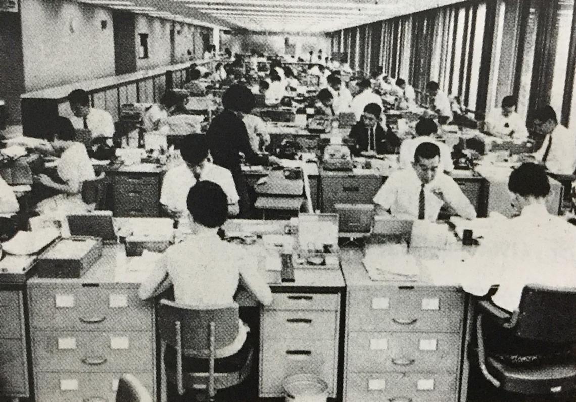 昭和38年頃の本社経理局