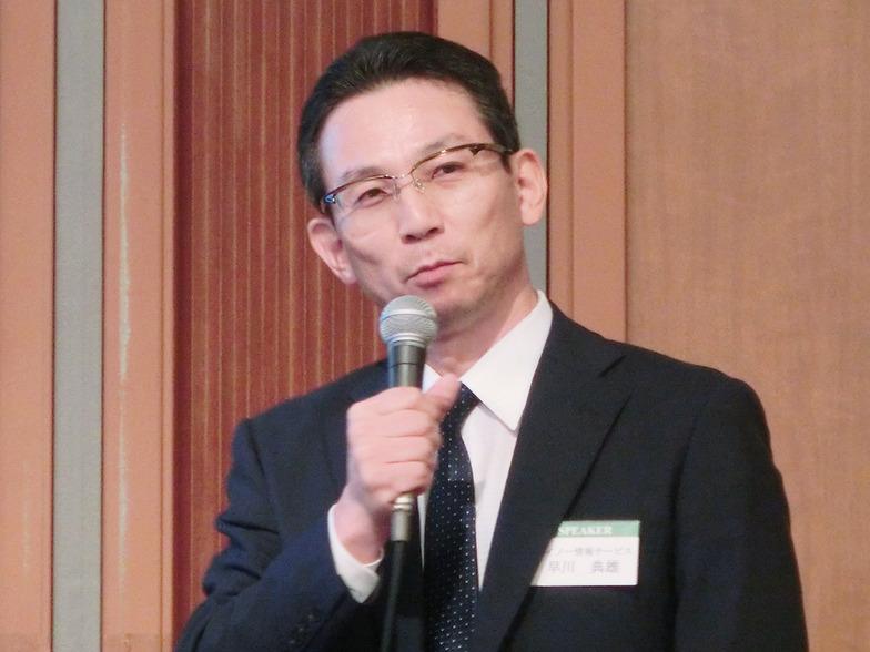 セイノー情報サービス取締役、工学博士の早川典雄氏