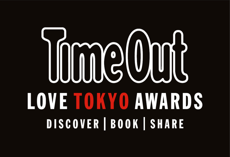Time Out LOVE TOKYO AWARDS