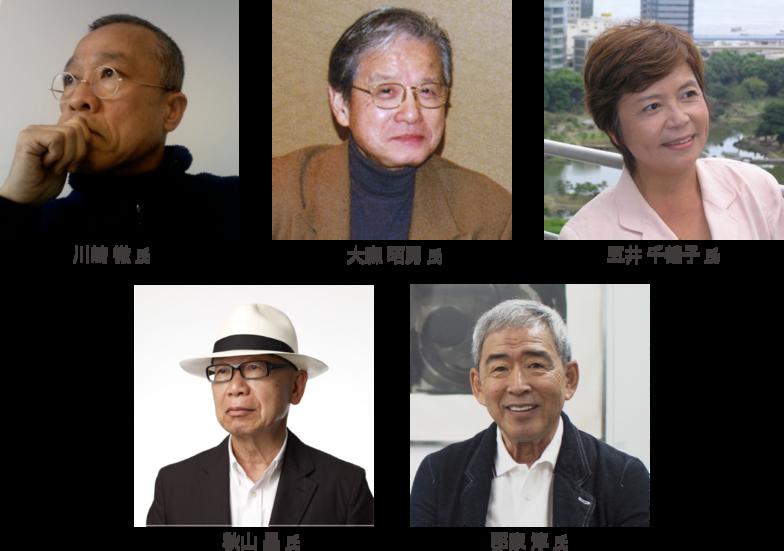 (左上から)川崎徹、大森昭男、五井千鶴子、秋山晶、郡家淳の5氏