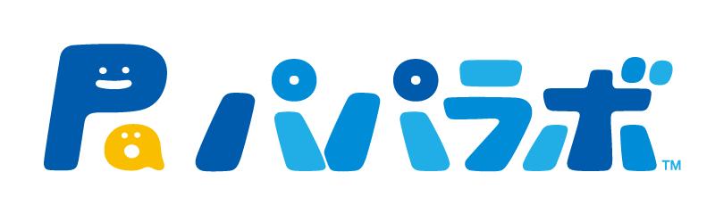 「パパラボ」ロゴマーク