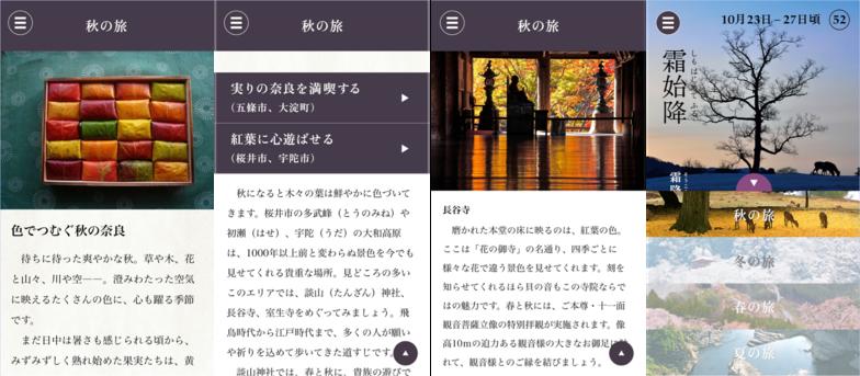 日本語表示の場合(2)
