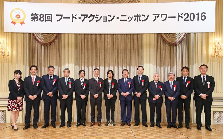 「フード・アクション・ニッポン アワード2016」審査員