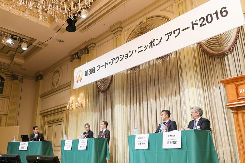 「フード・アクション・ニッポン アワード2016」審査風景