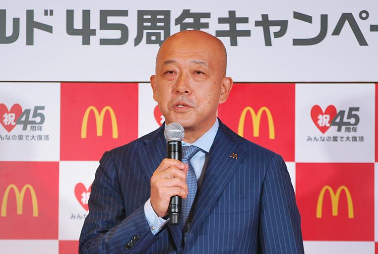 日本マクドナルドナショナルマーケティング部の河野辺孝則上席部長
