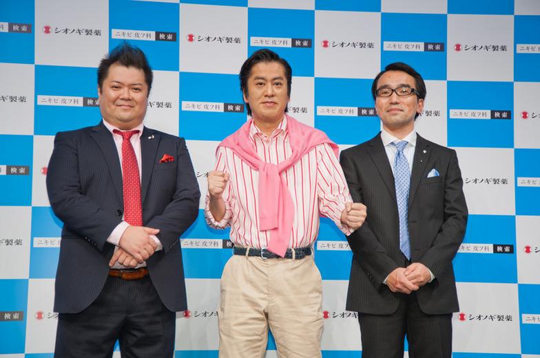 CM発表会に出席した吉田さん(中央)、小杉さん(左)、有山さん(右)