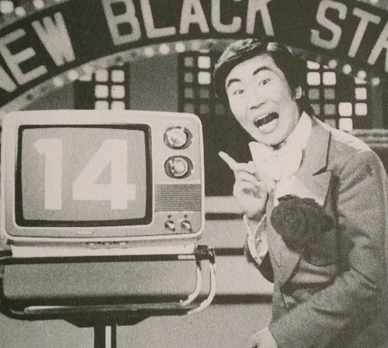 カラーテレビ・ブラックストライプCM「桂三枝・エンターティナー編」