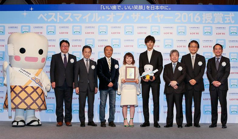 ベストスマイル・オブ・ザ・イヤー2016授賞式(2)