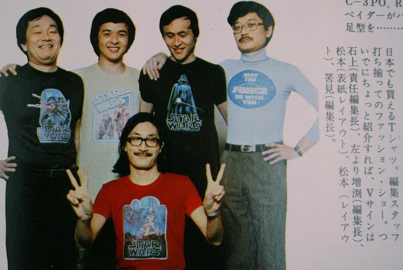 今村さんが石上名で責任編集した映画宝庫誌『SF少年の夢』から