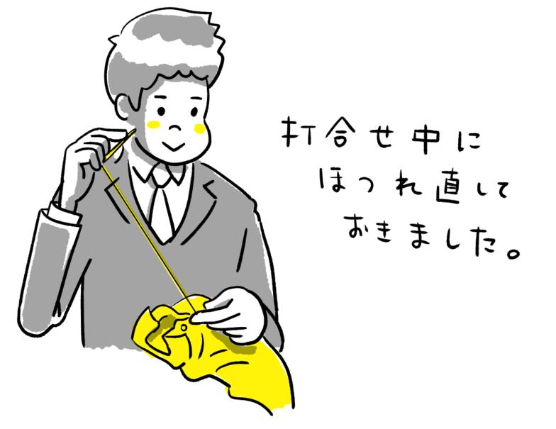 Illustrated by Hirochika Horiuchi