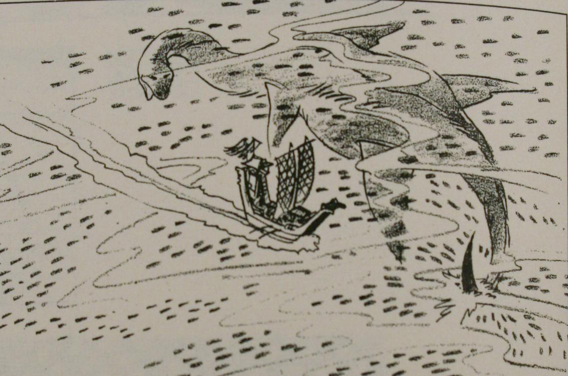 初期のイメージ「龍」