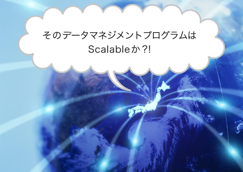 scalble