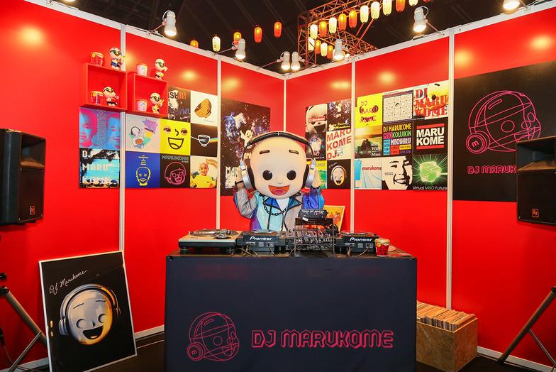 DJ MARUKOMEの部屋