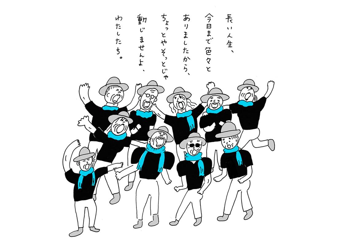 イラストレーション たにあいこ(出典:書籍)