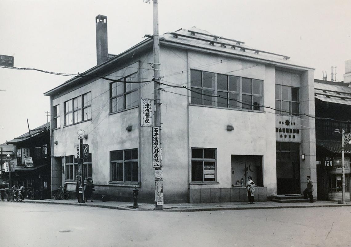 昭和40年ごろの小樽支局