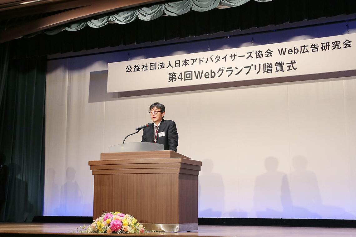 JAA専務理事の鈴木信二氏