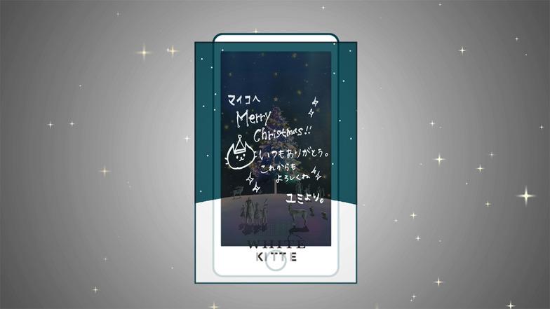 日本郵便「WHITE Tree Letter」