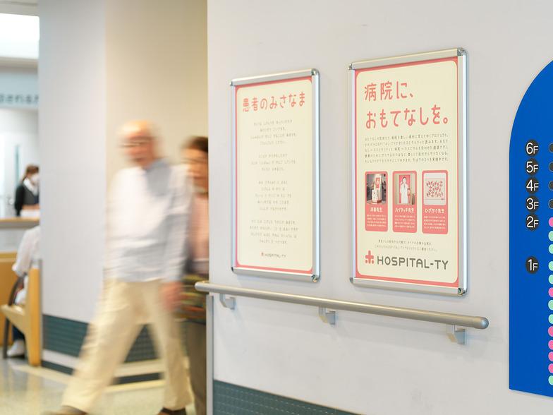 ホスピタルティプロジェクトのポスターを病院内に掲示