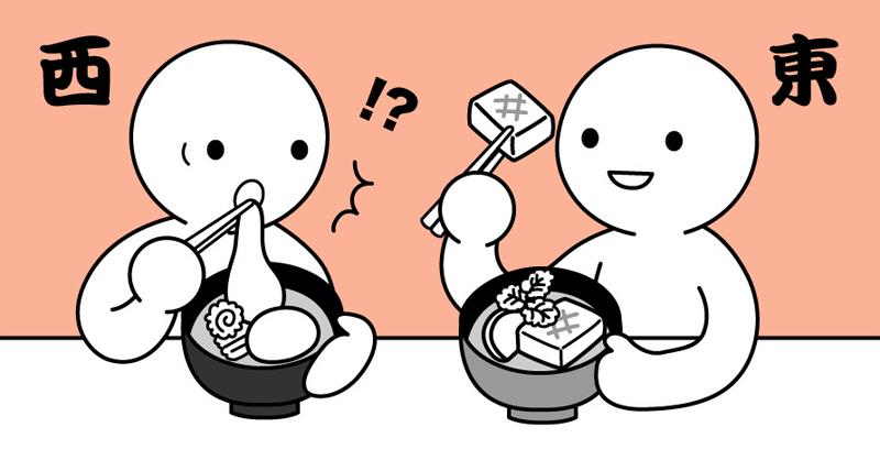お雑煮の常識とは?